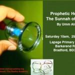 Hijama Umm Aisha 25 April