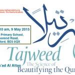 Shaykh Saad Tajweed 9 May