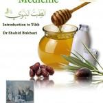 prophetic-medicine-poster copy