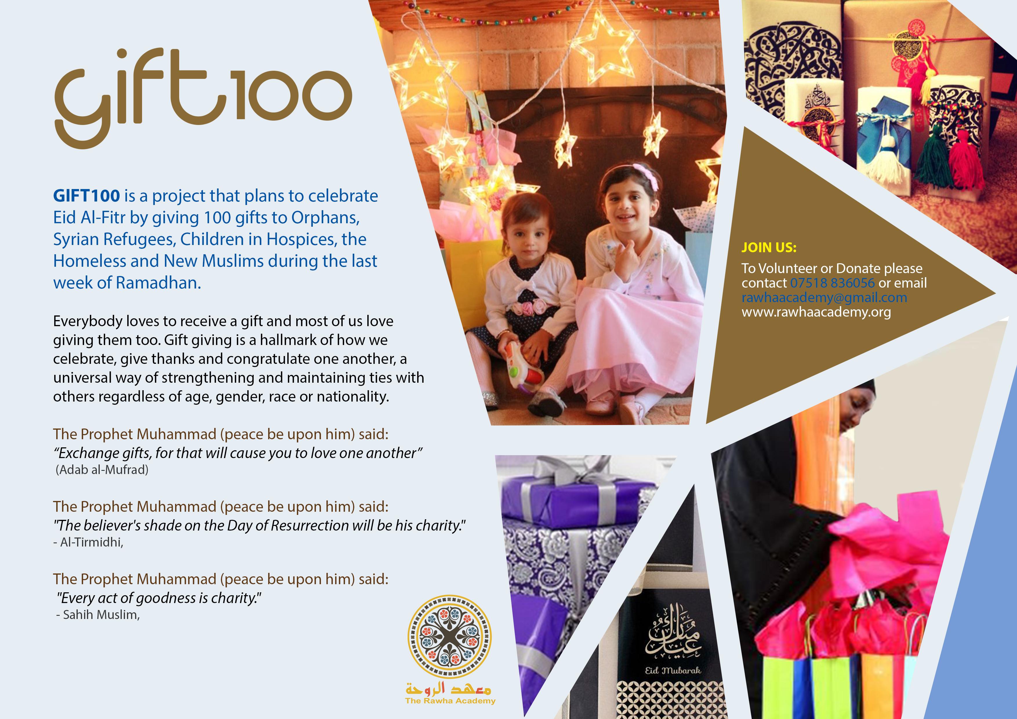 Gift 100 - Rawha Academy