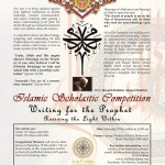 Islamic Scholastic Competition Poster Sponsor 2