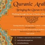 Quranic Arabic Poster final-2