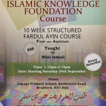 fardul-aiyn-course-poster