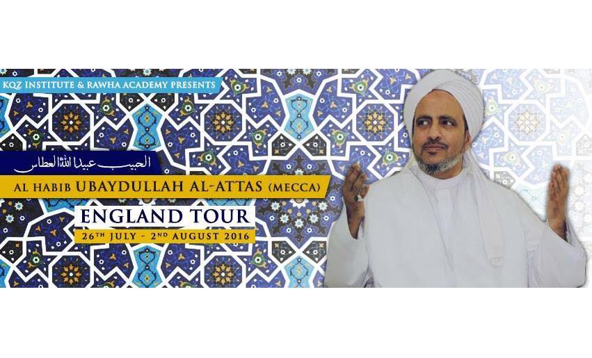 Habib-UbeidAllah-Tour