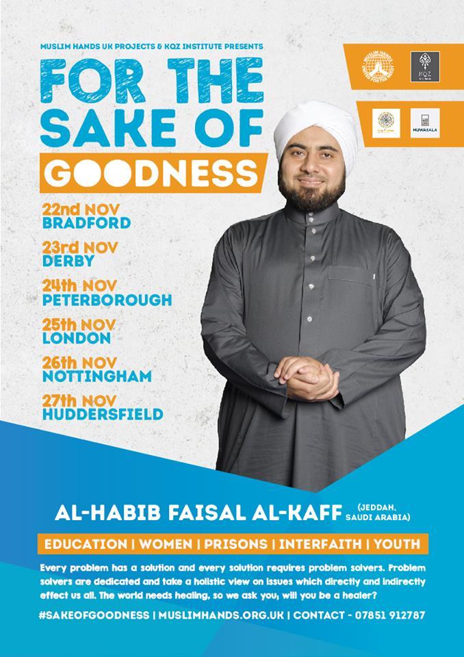Habib-Faisal-Tour