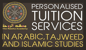 Personalised Tuition Services