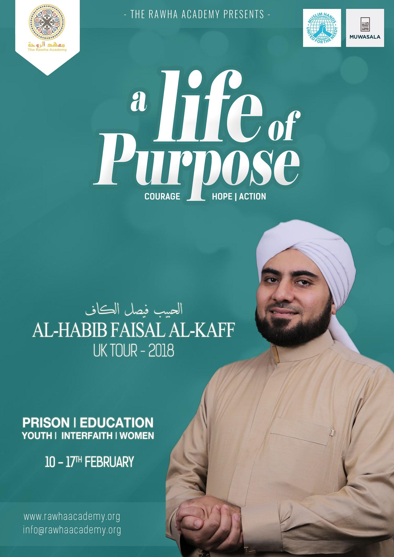 Faisal Al-Kaff tour 2018