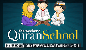 Weekend Quran School